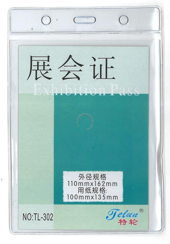 Name Badge Holder Vertical Portrait 110x162mm U Shaped